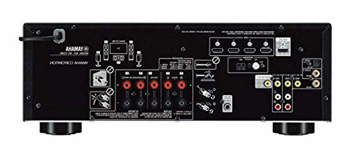 Yamaha Ultra HD Receiver with